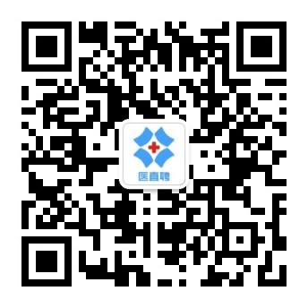 医直聘_中国医疗人才网_中国卫生人才网_提供2018年医生招聘、护士招聘专业服务_医疗卫生人才行业招聘网站