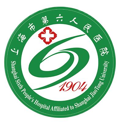 上海市第六人民医院东院