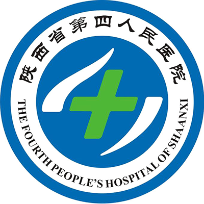 陜西省第四人民醫院