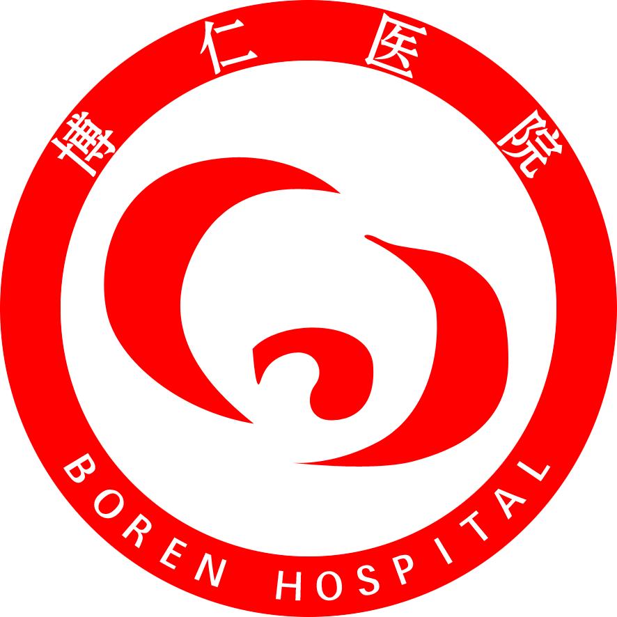 万荣博仁骨科医院