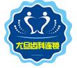 上海尤旦投资管理有限公司logo