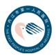 内江市第一人民医院logo