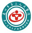 惠州市第三人民醫院