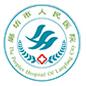 廊坊市人民医院logo