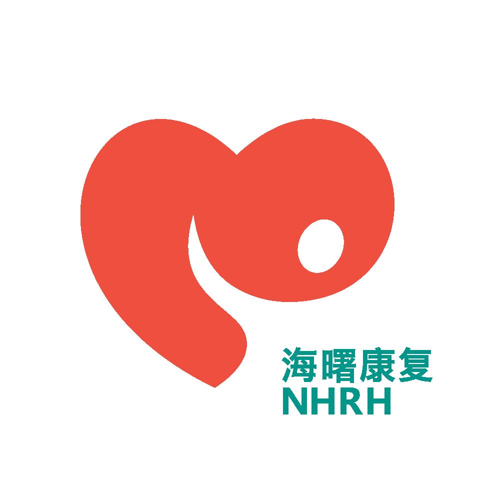 宁波海曙康复医院