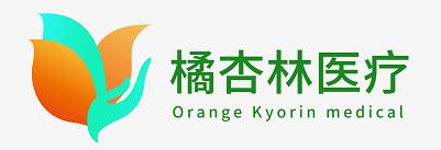 福建橘杏林医疗
