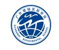 广东外语外贸大学附设增城实验学校