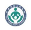 浙江省安吉县第三人民医院(杭州师范大学附属医院安吉分院)