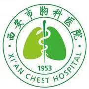 西安市胸科医院logo