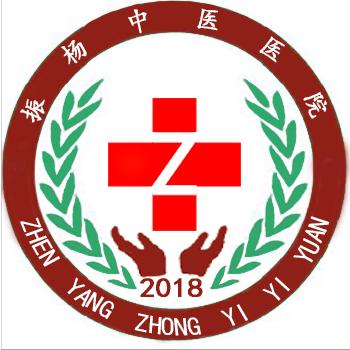 浙江省嘉兴市平湖振杨中医医院