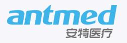 深圳安特医疗股份有限公司