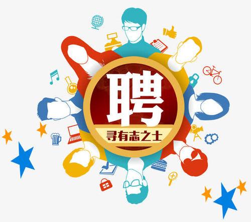 广东威尔医院有限公司logo