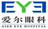 沈阳爱尔眼科医院