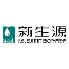 广东南海新生源新药孵化公共服务平台有限公司