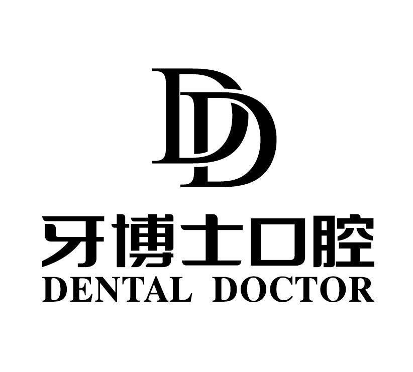 牙博士医疗控股集团有限公司