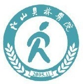 江山贝林医院