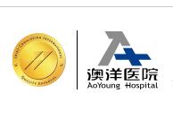 张家港澳洋医院