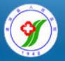江苏省建湖县人民医院