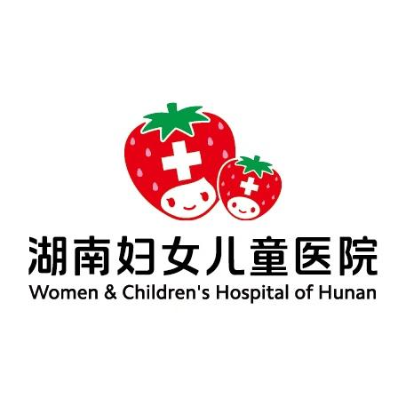 湖南妇女儿童医院