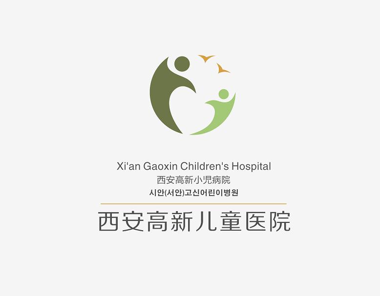 西安高新儿童医院招聘